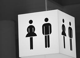 Design#5001838: Gernsbach.de - Öffentliche toiletten. Offentliche Toilette Park Landschaft