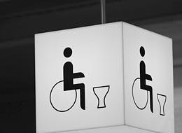 Gernsbach.de - Öffentliche Toiletten Offentliche Toilette Park Landschaft